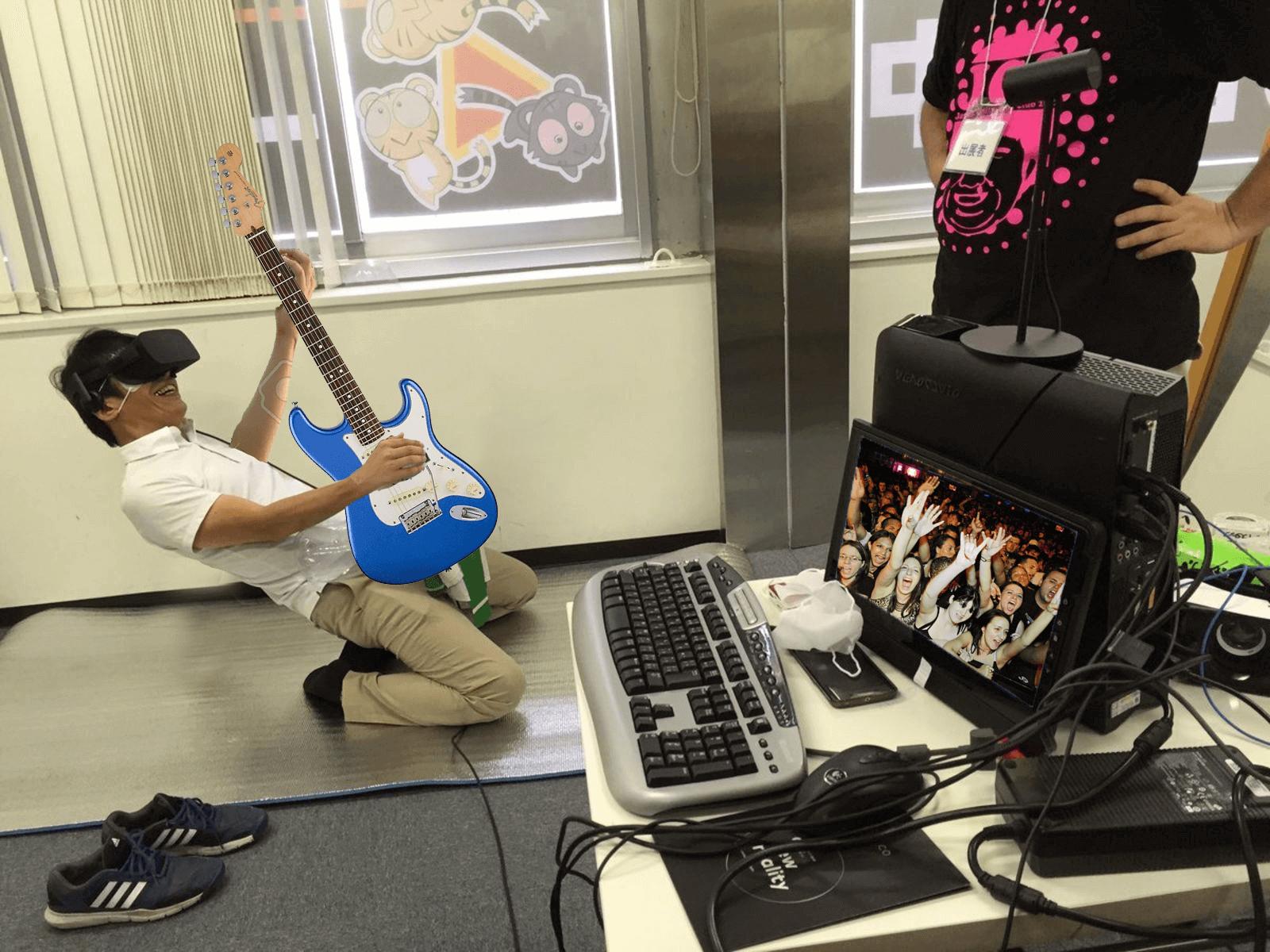 VR guitar