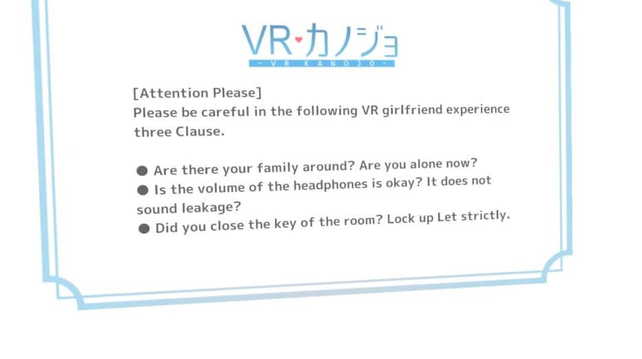 Смешное предупреждение от разработчиков игры для взрослых VR Kanjo